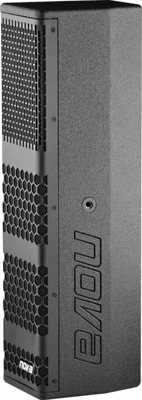 EX301 Passiv-Lautsprecher B-Ware