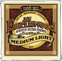 EB2003 Earthwood Bronze