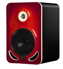 LP8 Cherry Referenz-Monitor Gibson